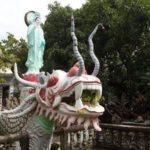 Храмовый комплекс Ту Ван