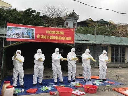 Коронавирус во Вьетнаме – новости за декабрь 2020 года