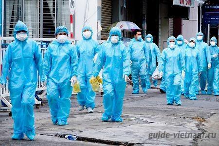 Коронавирус во Вьетнаме: новости за ноябрь 2020 года